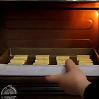 芒果曲奇饼干~超简单零失误的水果饼干的做法图解8