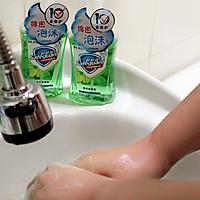 红薯粉蒸肉#舒肤佳洗手液#的做法图解9