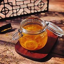 """柠檬糖桂花#蓝陌小""""鲜""""杯:会制冷的榨汁杯#"""