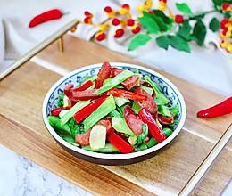 #钟于经典传统味#小白菜火腿小炒的做法