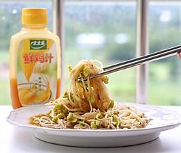 嫩炒脆豆芽  #太太乐鲜鸡汁玩转健康快手菜#的做法