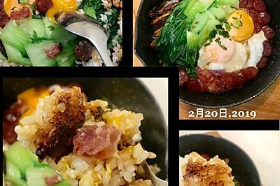 18【煲仔饭】