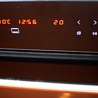 梵高的星空cupcake#不思烤就很好#老板R015烤箱试用的做法图解8