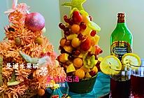 牧葵的厨房丨圣诞水果树&圣诞热红酒的做法