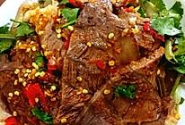 (香麻辣)凉拌牛肉的做法