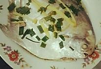 灰灰的清蒸鲳鱼的做法