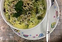 减脂豪华版蒸水蛋的做法