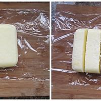 【冰凉一夏】椰丝牛奶小方的做法图解4