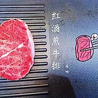 黑椒牛排(自制黑椒汁)的做法图解11