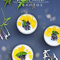 夏季不可错过的美味健康甜品--芒果鲜奶黑糯米的做法图解5