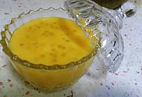 椰奶南瓜西米露的做法