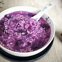 紫薯滑燕麦粥
