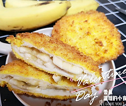#新春美味菜肴#香蕉派的做法