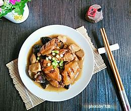 芋头香菇烧鸡翅的做法