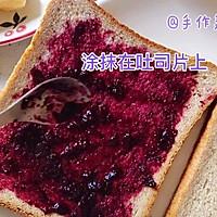 田园早餐三明治的做法图解3