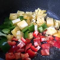 免油炸 | 高颜值减脂餐 | 菠萝咕咾虾 |的做法图解10