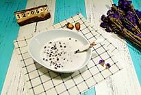 冬季养生滋补必备甜点红豆西米露——你我的小确幸的做法