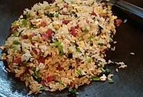 青菜腊味蛋炒饭的做法