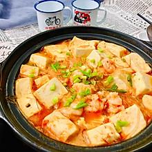 低脂营养又味道鲜美~虾仁豆腐煲