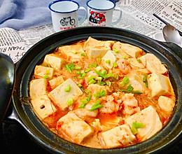 低脂营养又味道鲜美~虾仁豆腐煲的做法