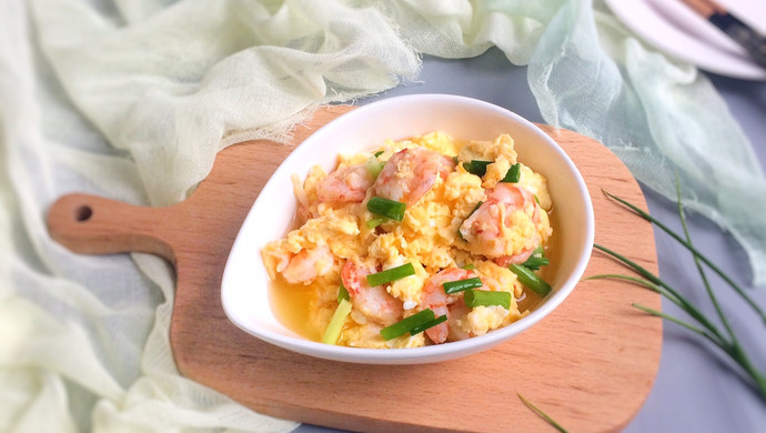 葱香虾仁炒鸡蛋 一口便爱上这鲜美细嫩