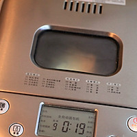 【淡奶油面包机一键吐司】——冬日玩转面包机的葵花宝典的做法图解8