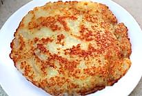 土豆煎饼-蘸酱制作的做法