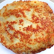 土豆煎饼-蘸酱制作