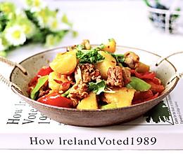 #硬核菜谱制作人#鸭腿烧双椒土豆的做法