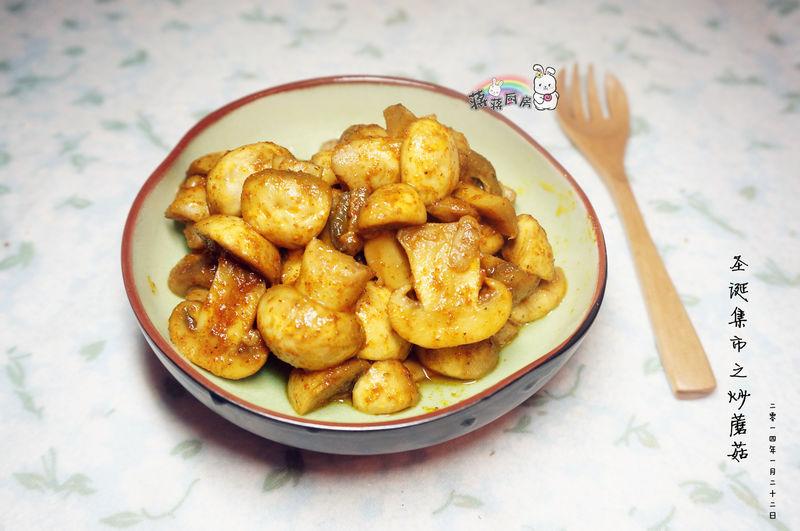 圣诞集市之炒蘑菇