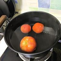 西红柿鸡蛋面的做法图解1