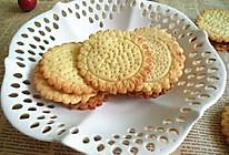 向日葵饼干#九阳烘焙剧场#的做法