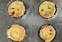 蛋挞(蛋挞皮和蛋挞液全自制)的做法
