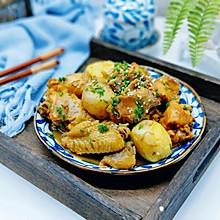 红烧鸡块炖小土豆#母亲节,给妈妈做道菜#