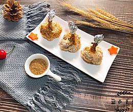 奥尔良翅根——烤箱少油版的做法
