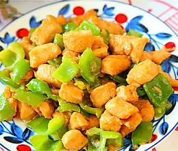 青椒鸡丁#一机多能 一席饪选#的做法