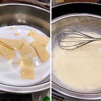 起司片棉花蛋糕 8吋無奶油、燙麵水浴烘烤(转载)的做法图解3