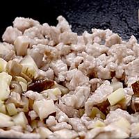 烧麦|美食台的做法图解4