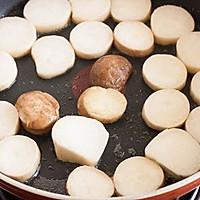 椒盐杏鲍菇--很有质感啊,要不要来试一下的做法图解3