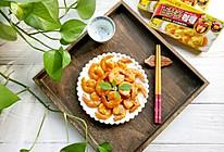 咖喱虾#百梦多圆梦季#的做法