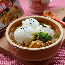 胡萝卜丸子咖喱饭团#好侍百梦多咖喱#