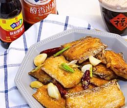 #中秋宴,名厨味#糖色红烧带鱼 酸、甜、辣和带鱼的完美融合的做法