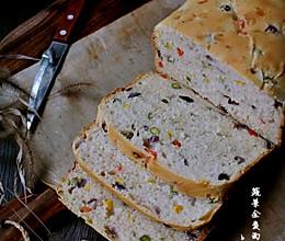 蔬菜全麦面包的做法