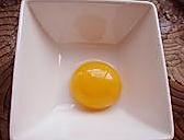 橙碗蒸蛋的做法图解5