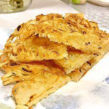 素食魅力:香脆土豆饼