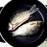 奶白鲫鱼汤——利仁电火锅试用菜谱的做法图解4