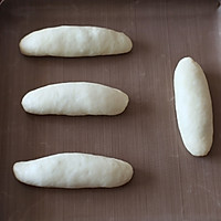#硬核菜谱制作人# 香甜蜜豆包的做法图解6