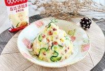 健康低脂蟹柳土豆泥沙拉,好吃不腻又饱腹!的做法