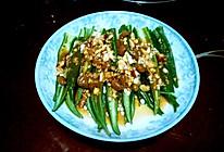 水豆豉拌秋葵的做法
