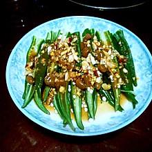 水豆豉拌秋葵